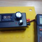 Voltiamperimetro Digital DC 150V 20A