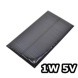 Mini Panel Solar 5 Voltios 1W 200 mA Proyectos Arduino